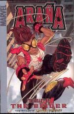 Arana Vol. 1: Heart of the Spider - Fiona Avery, Mark Brooks