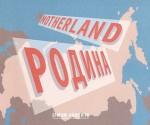 Motherland - Simon Roberts, Rosamund Bartlett