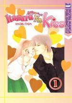 Itazura Na Kiss, Volume 1 - 多田かおる, Kaoru Tada