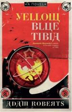 Yellow Blue Tibia - Adam Roberts