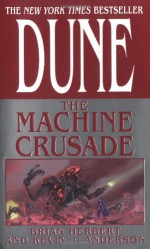 The Machine Crusade - Kevin J. Anderson, Brian Herbert