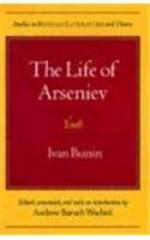 The Life of Arseniev: Youth - Ivan Bunin, Andrew Baruch Wachtel, Gleb Struve, Hamish Miles, Heidi Hillis, Susan McKean, Sven A. Wolf