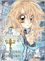 Gentlemen's Alliance † - Arina Tanemura Illustrations - Arina Tanemura