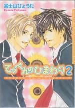 Sunflower, Volume 02 - Hyouta Fujiyama