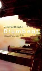 Drumbeat: A Modern Arabic Novel - محمد البساطي, Mohamed El-Bisatie
