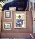 Vivian Maier: Self-Portraits - Vivian Maier, John Maloof