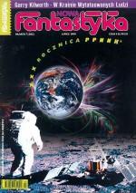 Nowa Fantastyka 202 (7/1999) - Piotr Witold Lech, Nancy Kress, Wiesław Gwiazdowski, Esther M. Friesner, Mary Soon Lee, Gary Kilworth