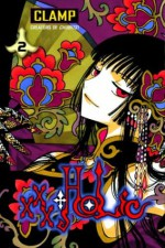 xxxHolic, Vol. 2 - CLAMP, William Flanagan
