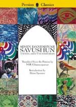 Savushun: A Novel about Modern Iran - سیمین دانشور, M.R. Ghanoonparvar