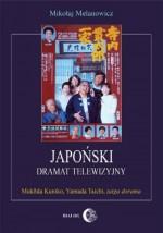 Japoński dramat telewizyjny: Mukōda Kuniko, Yamada Taichi i taiga dorama - Mikołaj Melanowicz
