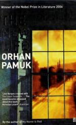 The New Life - Orhan Pamuk, Güneli Gün