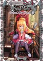 Key Princess Story: Eternal Alice Rondo, Volume 3 - Kaishaku