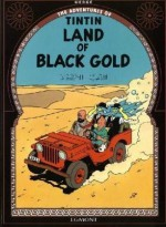 Land of Black Gold - Hergé