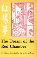 Dream of the Red Chamber - Chan Ts0ao, Chan Ts0ao