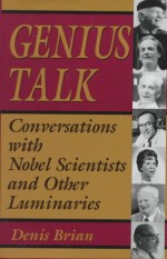 Genius Talk - Denis Brian