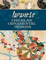Japanese Circular Ornamental Designs - Dover Publications Inc.