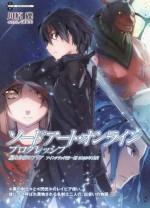 Sword Art Online: Aria In the Starless Night - Reki Kawahara, 川原礫, abec, あべし