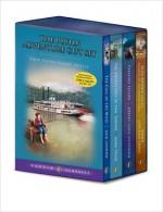 The Puffin Adventure Gift Set - Robert Louis Stevenson, Jack London, Mark Twain, Roger Lancelyn Green, Thomas Malory