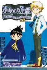 Muhyo & Roji's Bureau of Supernatural Investigation, Vol. 1: Rei & Taeko - Yoshiyuki Nishi, Frances Wall, Alexander O. Smith