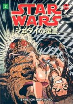 Star Wars: Return of the Jedi Manga, Volume 2 - Shin-ichi Hiromoto, George Lucas