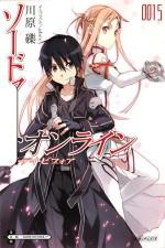 Sword Art Online SS The Day Before - Reki Kawahara, 川原礫, abec, あべし