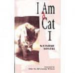 I am a Cat I - Sōseki Natsume, Siseki Natsume, Aiko Ito