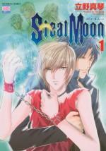 Steal Moon, Volume 01 - Makoto Tateno