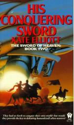 His Conquering Sword - Kate Elliott