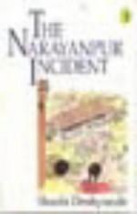 The Narayanpur Incident - Shashi Deshpande