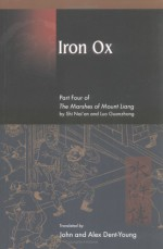 Iron Ox: Part Four of the Marshes of Mount Liang - Shi Nai'an, Luo Guanzhong, John Dent-Young, Alex Dent-Young