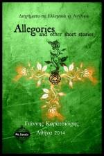 Allegories - Yannis Karatsioris