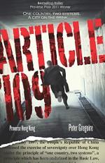 Article 109 - Peter Gregoire, Lol Design Ltd