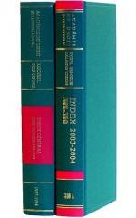 Recueil Des Cours - Academie de Droit International de la Haye, Acad'mie de Droit International de La Ha, Academie De Droit International De La Ha