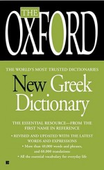 The Oxford New Greek Dictionary - Oxford University Press, Oxford University Press