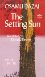 The Setting Sun - Osamu Dazai, Donald Keene