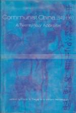 Communist China, 1949-1969: A Twenty-Year Appraisal - Frank N. Trager, William Henderson