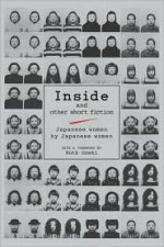 Inside and Other Short Fiction: Japanese Women by Japanese Women - Cathy Layne, Ruth Ozeki