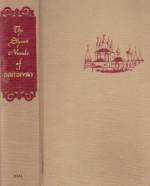 The Short Novels of Dostoevsky - Fyodor Dostoyevsky, Constance Garnett, Thomas Mann