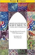 Savushun: A Novel About Modern Iran - Simin Daneshvar, سیمین دانشور, M.R. Ghanoonparvar