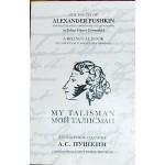 The Poetry of Alexander Pushkin A BILINGUAL Book Russian/English - Alexander Pushkin