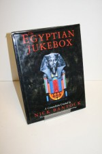 The Egyptian Jukebox: A Conundrum - Nick Bantock