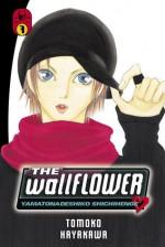 The Wallflower 7 - Tomoko Hayakawa