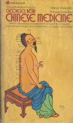 Chinese Medicine - Georges Beau, Lowell Bair