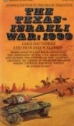 The Texas-Israeli War: 1999 - Jake Saunders, Howard Waldrop