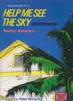 Help Me See The Sky and other stories - Yoshio Kataoka, Ralph McCarthy