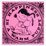 Happiness is a Warm Puppy (Peanuts) - Charles M. Schulz