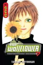 The Wallflower 22/23/24 - Tomoko Hayakawa