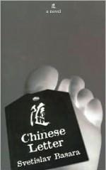 Chinese Letter - Svetislav Basara