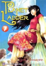 Planet Ladder Vol. 7 (Shojo Manga) - Yuri Narushima
