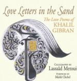 Love Letters in the Sand: The Love Poems of Khalil Gibran - Kahlil Gibran, جبران خليل جبران, Lassaad Metoui, Malek Chebel